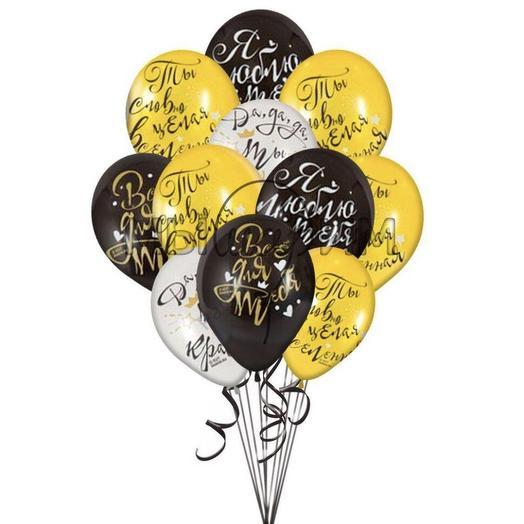 Шары «Слова о любви» 15 штук: букеты цветов на заказ Flowwow