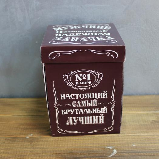 """Подарочная коробка """"Заначка для мужчины"""""""