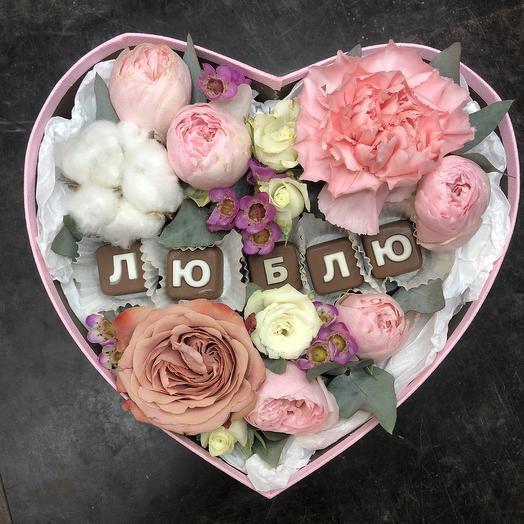 Люблю сильно: букеты цветов на заказ Flowwow