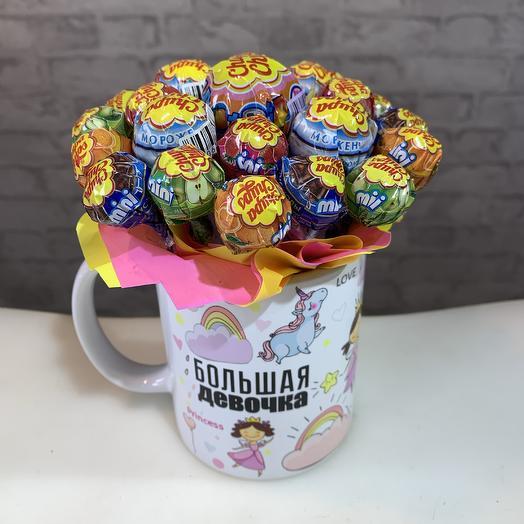 Chupa Chups mug with
