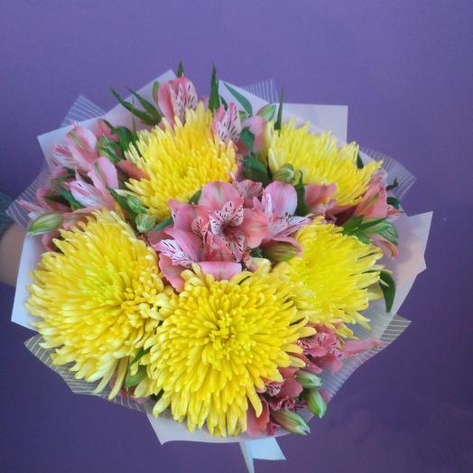 Лучистый: букеты цветов на заказ Flowwow