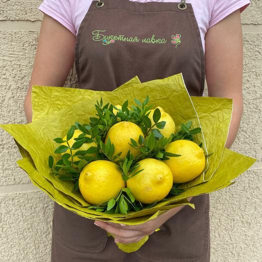 Букет с лимонами