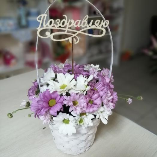 Корзина хризантемы и топпер