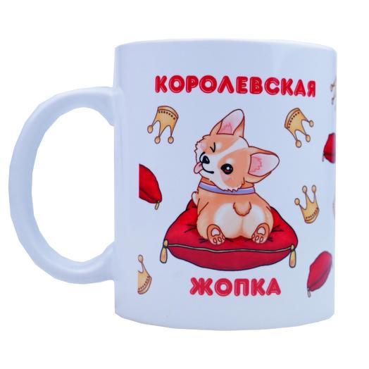 """Кружка Cute Cat """"Королевская корги"""""""