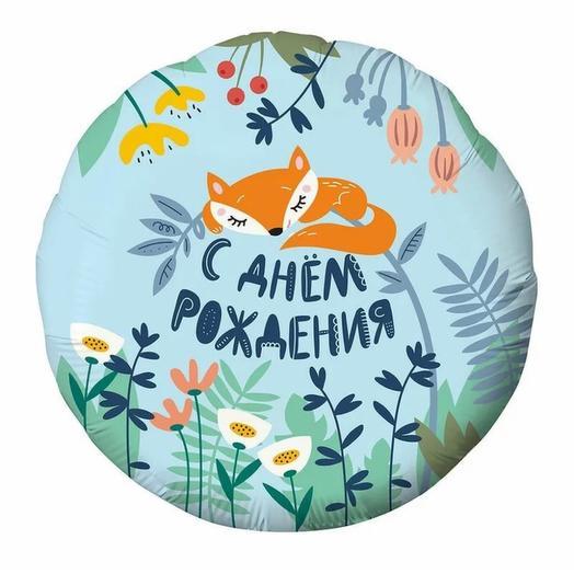 Фольгированный шар детский