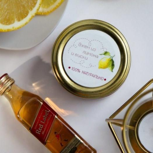 Джем из лимона и виски