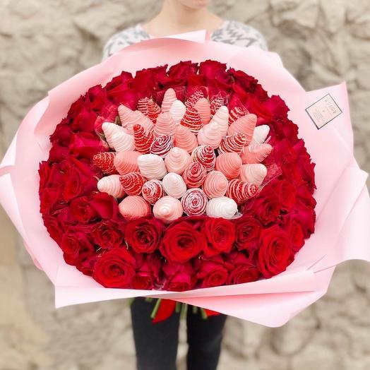 Premium bouquet number 1