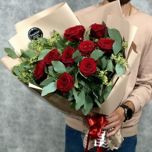 Андромеда: букеты цветов на заказ Flowwow
