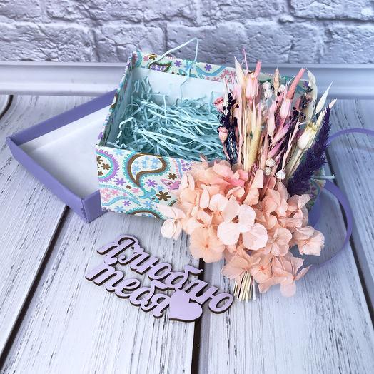 Подарочный набор «Ortensia»: букеты цветов на заказ Flowwow