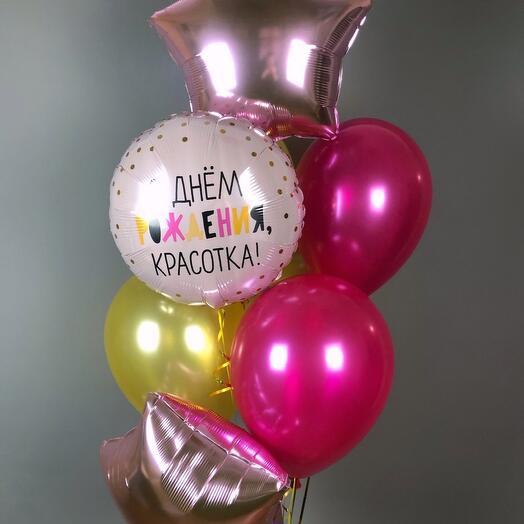 """Фонтан """"С днём рождения красотка"""""""