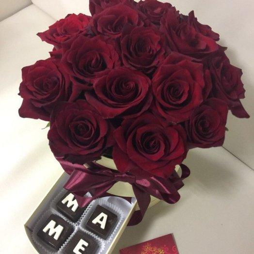 15 роз в коробке с выдвижным ящиком Сюрприз