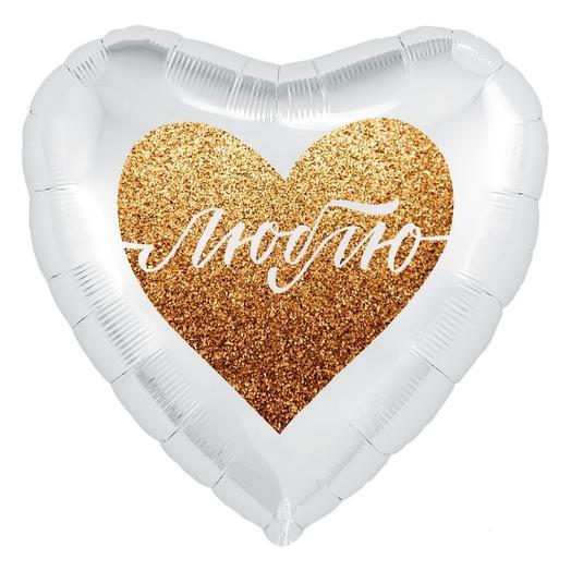 Шар сердце «Люблю», фольгированный. 46см