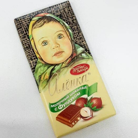 Молочный шоколад Алёнка с фундуком