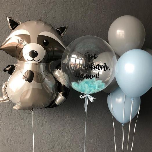 Животное+ баблс + 5 шаров