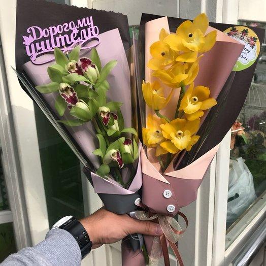 Комплимент из орхидей к 1 сентбяря