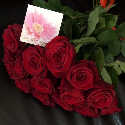 Mononoke of 15 roses