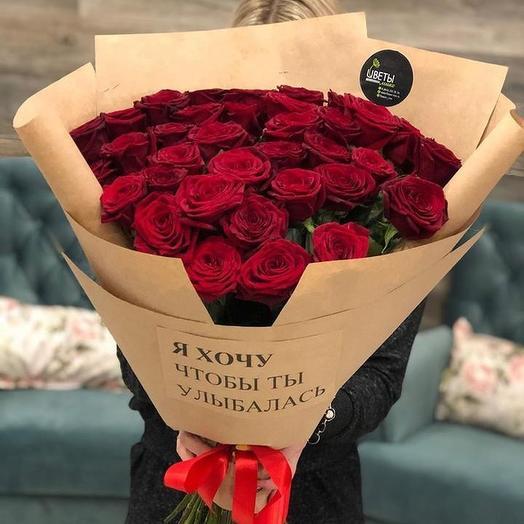 Улыбайся 35 роз