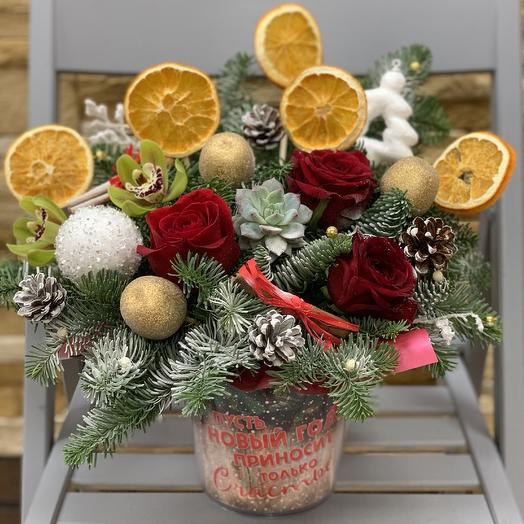 Пусть новый год приносит только счастье: букеты цветов на заказ Flowwow