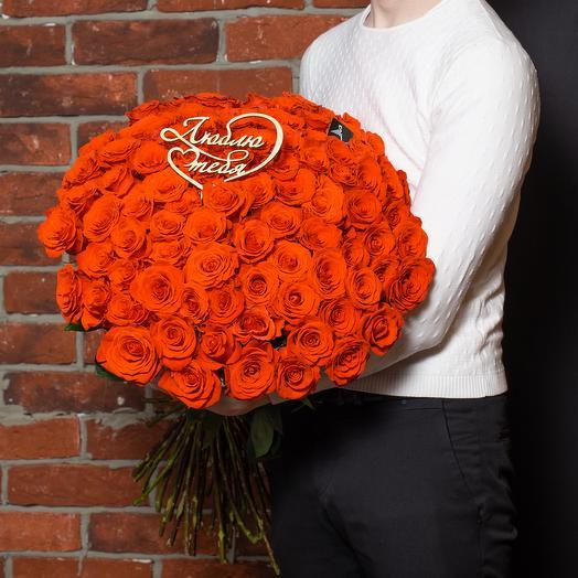 """101 роза 70 см premium """"Люблю тебя"""""""