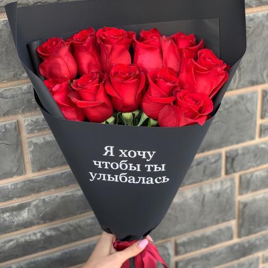 Букет из роз с надписью