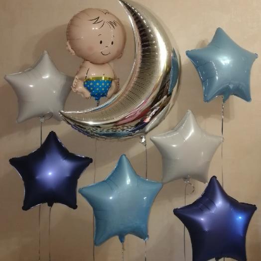 Шарики с гелием Малыш и луна  для праздника  на день рождения