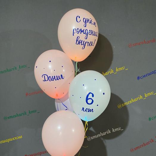 Светящиеся шары с индивидуальной надписью