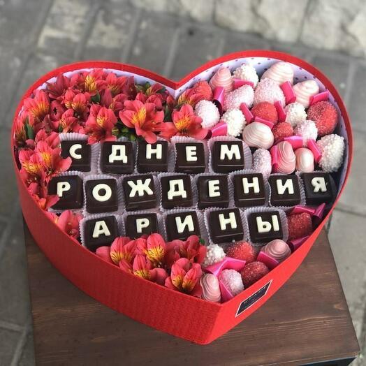 Коробка сердце XxL ♥ с индивидуальной надписью из шоколадных букв 🍫