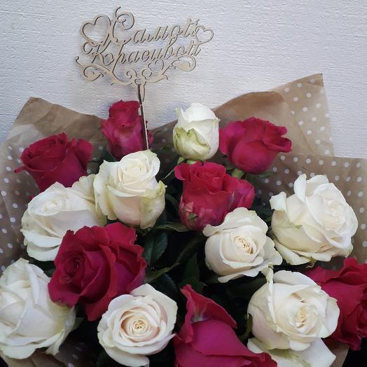 Букет из 15 премиальных роз для Самой Красивой: букеты цветов на заказ Flowwow