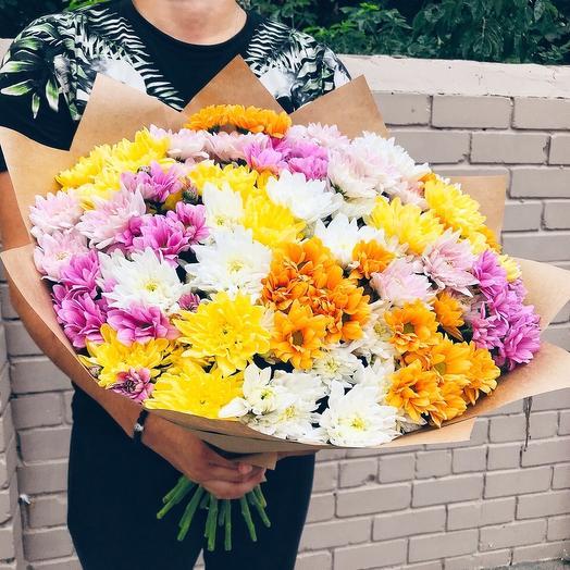Rainbow 💐 bouquet