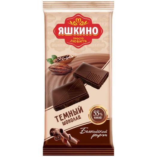 Шоколад Яшкино Темный, содержание какао 55%, 90г