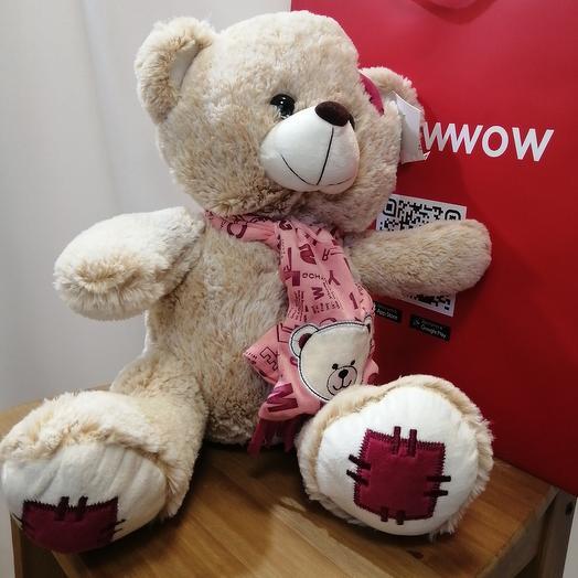 Медведь я люблю тебя