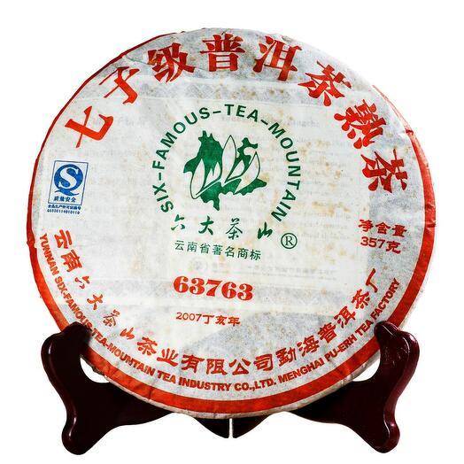 """Pu-erh pressed """"Liu Da Cha Shan shu pu-erh 63763 2007"""", pancake 1 pc. (357 gr)"""
