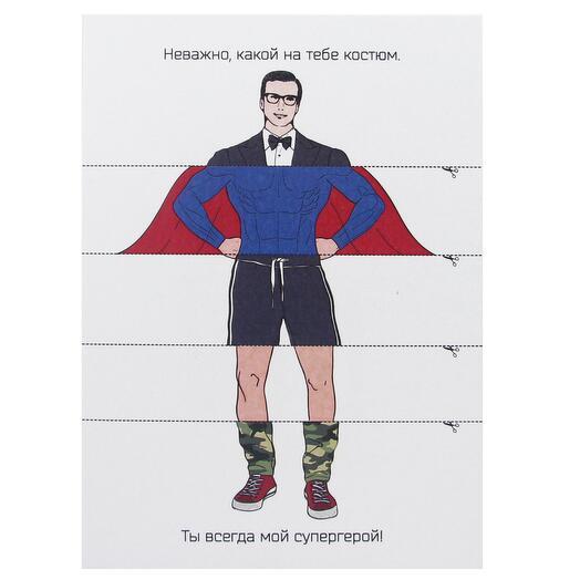 """Открытка Кардс """"Супермен"""""""