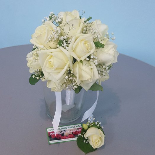 Букет невесты №3: букеты цветов на заказ Flowwow