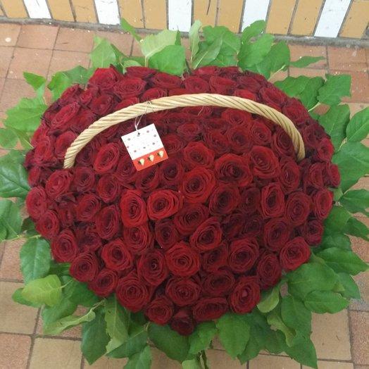 Карзина в форме сердце!: букеты цветов на заказ Flowwow