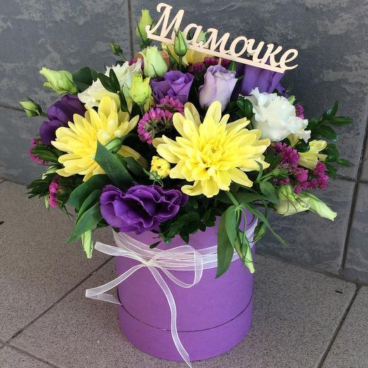 Коробка для мамы: букеты цветов на заказ Flowwow
