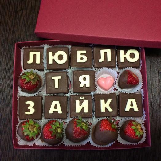 Клубничная зайка с шоколадными буквами
