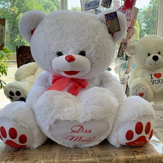 Медведь Для тебя