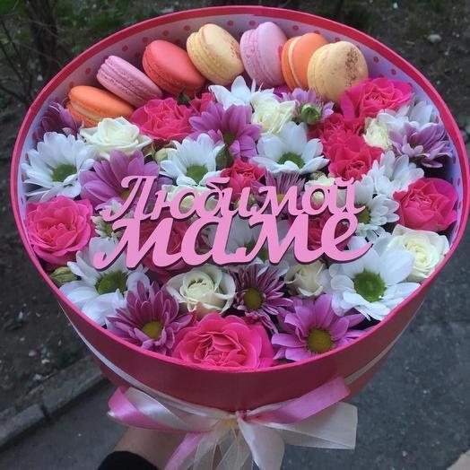 С любовью для мамы