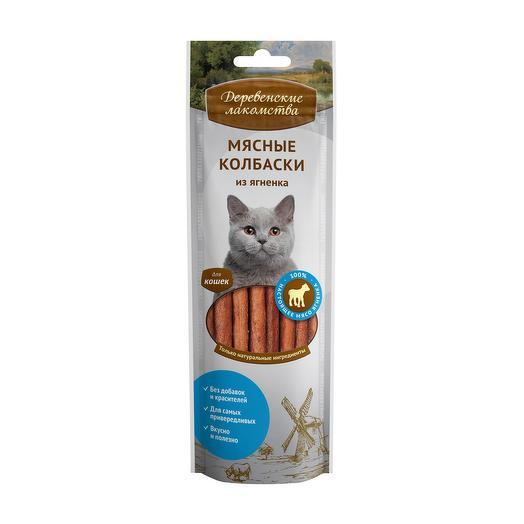 Деревенские лакомства мясные колбаски из ягненка для кошек 50 г