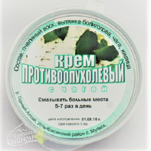 Натуральный крем Противоопухолевый с чагой, 50 г