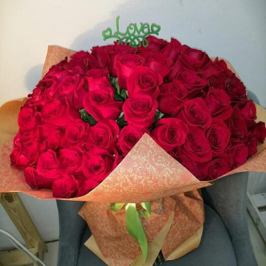 51 роза для любимой