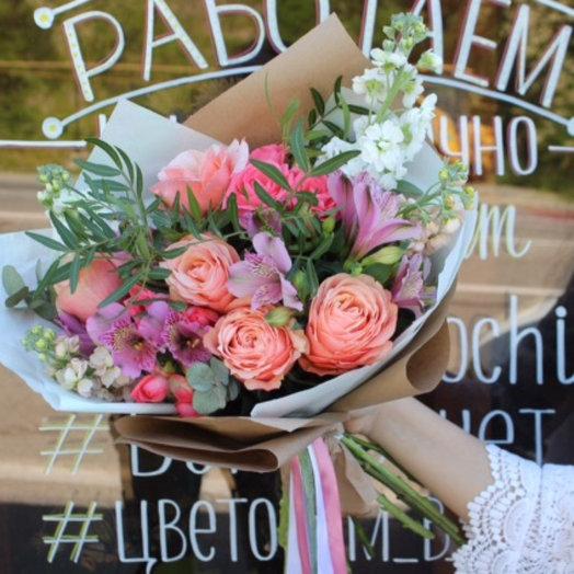 Букет ласковый май: букеты цветов на заказ Flowwow