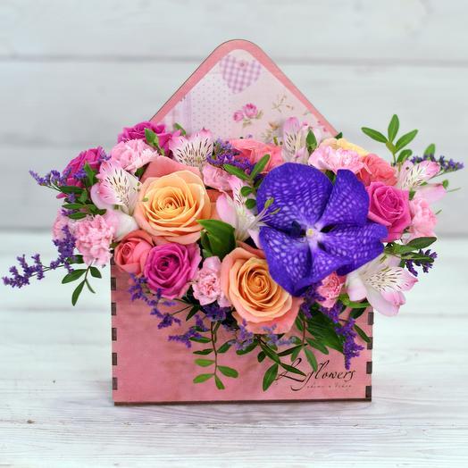 Письмо из Севильи: букеты цветов на заказ Flowwow