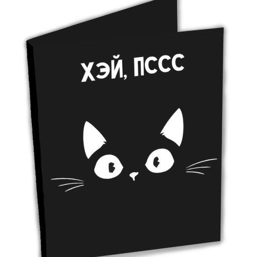 Мини-открытка, УЛЫБНИСЬ, молочный шоколад, 5 гр