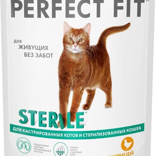 Perfect Fit для кастрированных котов и стерилизованных кошек 650 г