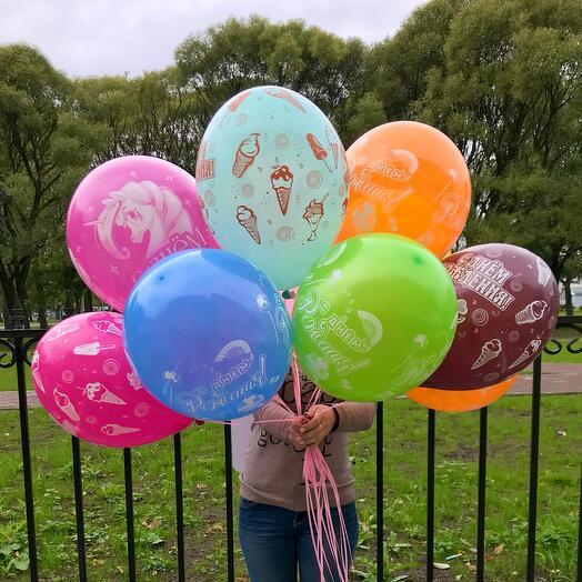 9 шаров С Днём Рождения микс