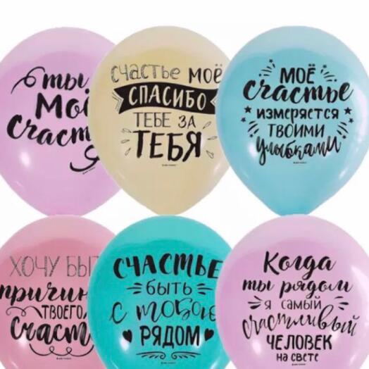 Набор 7 причин счастья