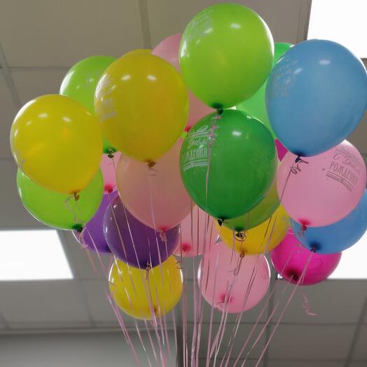 Связка 25 разноцветных шариков