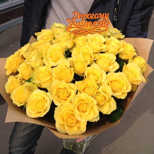 Букет из 39 желтых роз: букеты цветов на заказ Flowwow